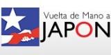 Donaciones y Ayuda a Japón. Cruz Roja Chilena. Dona para ayudar a Japón.